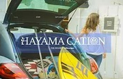 HAYAMACATION