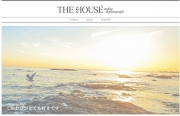 The House Styling&Photograph
